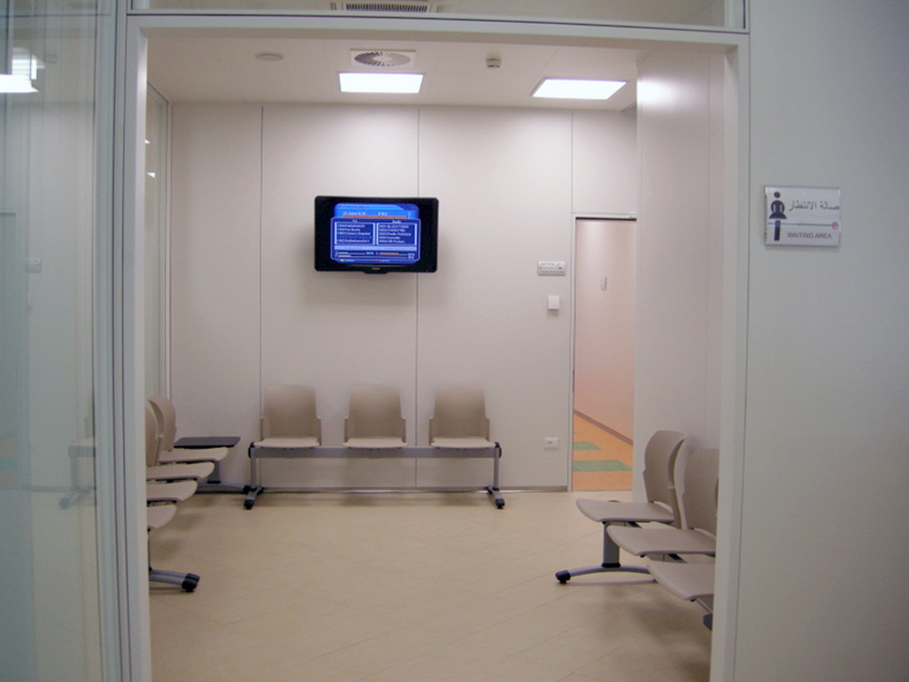 Realizzazione laboratori e camere bianche - Cyclotrone Tripoli 04
