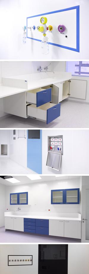 medical lab plus